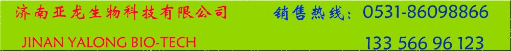 组培设备专营店(济南亚龙)