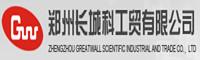 水浴蒸发实验仪器专营店(长城工贸)