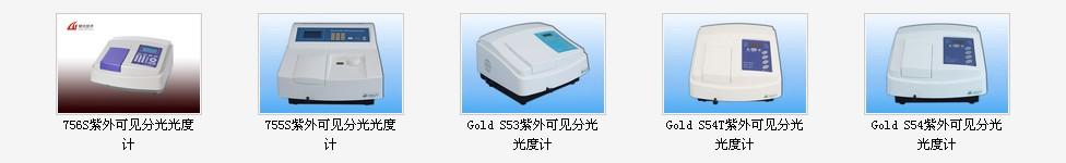 上海棱光技术
