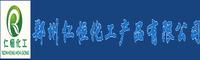郑州仁恒化工产品有限公司