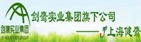 果汁原料专卖店(上海健音食品科技公司)
