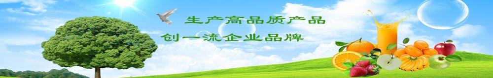 天津秀谷生物旗舰店