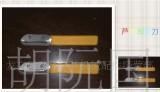 芦笋削皮刀(塑料手把) 专业芦笋处理刀具 特价销售