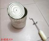 品管工具-卫生开罐刀
