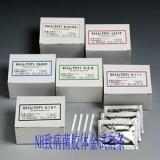 NH免疫胶体金VT1/2试剂条
