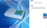 吉大 小天鹅 GDYN-1012SD 多参数农药残留检测仪 12通道改良型 官方直销