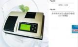 吉大小天鹅 GDYQ-100M 多参数食品安全快速分析仪 (30个参数) 食品安全快速检测仪