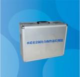 水质重金属化合物快速检测箱 吉大小天鹅 厂家包邮 欲购从速