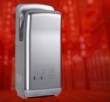 英特汉莎 全自动感应 酒店 高速双面喷气式干手机 干手器 烘手机 烘手器D9025