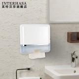 英特汉莎 卫生间 纸巾架 抽纸盒 厕所抽纸架 挂式防水擦手纸架 擦手纸盒 E6005