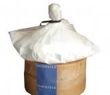 甜味剂、三氯蔗糖、泰莱三氯蔗糖、英国泰来三氯蔗糖