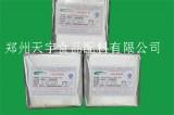 β-胡萝卜素 CAS登录号:7235-40-7 厂家 最新报价