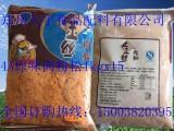 傅家子弟金丝肉松 4A原味肉粉松 面包烘焙专用肉松