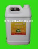 水溶性姜黄色素 CAS登录号:458-37-7 厂家 最新报价