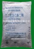 乙二胺四乙酸二钠 CAS号:39208-15-6 厂家 最新报价