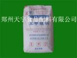 苯甲酸钠 CAS号:532-32-1