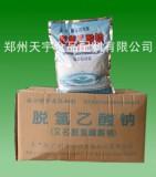 脱氢乙酸钠 CAS号:4418-26-2 厂家 最新报价
