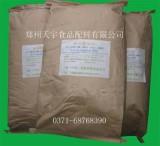 乙二胺四乙酸二钠钙 CAS号:23411-34-9 厂家 最新报价