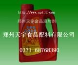 油溶性姜黄色素 CAS登录号:458-37-7 厂家 最新报价
