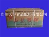 山梨酸钾 CAS登录号:24634-61-5 厂家 最新报价