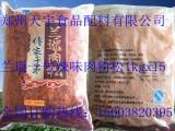 傅家子弟金丝肉松 兰遥一号辣味肉松 面包烘焙专用肉松 厂家 最新报价