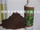 胭脂虫红 CAS号:1343-78-8 厂家 最新报价