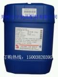鸡尾酒香精HNT-800324 厂家 最新报价