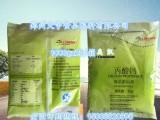 丙酸钙 CAS登录号:4075-81-4 厂家 最新报价