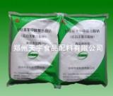尼泊金复合酯钠 CAS号:120-47-8 厂家 最新报价