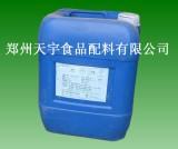 乳酸 CAS登录号:79-33-4 厂家 最新报价