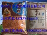 傅家子弟金丝肉松 4A辣味肉粉松 面包烘焙专用肉松 厂家 最新报价