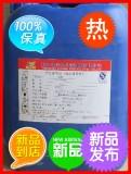 植酸 CAS:83-86-3 厂家 最新报价