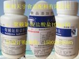 ε-聚赖氨酸盐酸盐 CAS号:25104-81-1