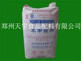 安息香酸钾 CAS号:582-25-2 厂家 最新报价