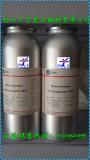 β-胡萝卜素30%油(悬浮液)厂家 最新报价