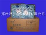 50型红枣专用脱氧剂 厂家 最新报价