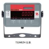 奥豪斯电子台秤 Defender3000系列防水台秤 电子台秤价格