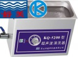 昆山舒美KQ-5200系列 超聲波清洗器 昆山舒美超聲波 官方直銷