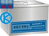 昆山舒美KQ-300GVDV 三頻恒溫超聲波清洗器 昆山舒美超聲波 廠家直銷