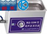 昆山舒美KQ3200系列 超聲波清洗器 昆山舒美超聲波 官方直銷