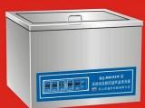 昆山舒美KQ-300GVDV雙頻恒溫超聲波清洗器 昆山舒美超聲波 廠家直銷