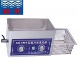 昆山舒美KQ-600系列 超聲波清洗器 廠家直銷 特價酬賓
