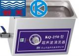 昆山舒美KQ-250系列 超聲波清洗器 昆山舒美超聲波 官方直銷
