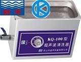 昆山舒美KQ100臺式超聲波清洗器 官網旗艦店,廠家直銷