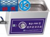 昆山舒美KQ-500系列 超聲波清洗器 昆山舒美超聲波 官方直銷