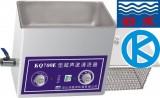 昆山舒美KQ-700系列超聲波清洗器 較大型超聲波清洗機 昆山超聲波