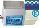 昆山舒美KQ-100VD 雙頻超聲波清洗器 昆山舒美超聲波 廠家直銷