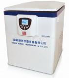湖南赫西 离心机 HR/T20MM立式高速冷冻离心机