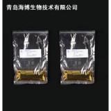 含225mll缓冲蛋白胨水(BPW)均质袋