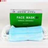 无纺布口罩 苏州防尘防护口罩 一次性防尘口罩 苏州劳保用品